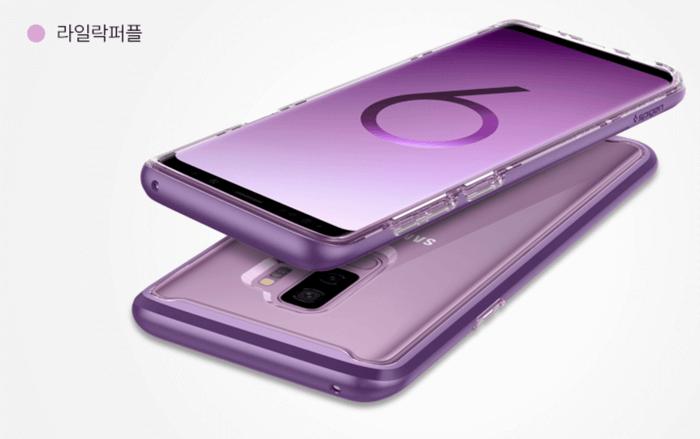 Ốp Spigen S9 Plus